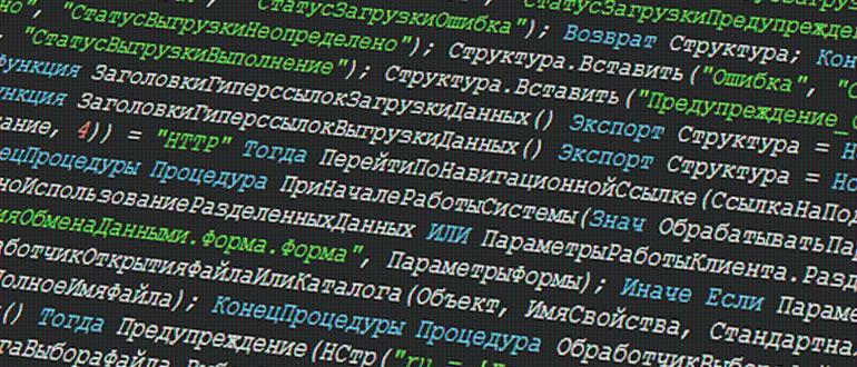 Программное создание элементов формы в управляемом приложении