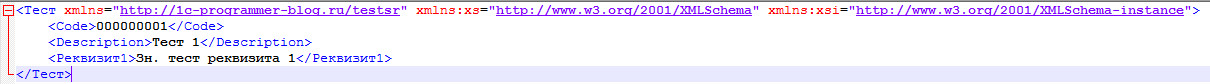 Выборочная XDTO-сериализация объекта