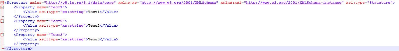 XDTO-сериализация объектов встроенного языка