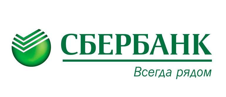 Эквайринг от Сбербанка в 1С