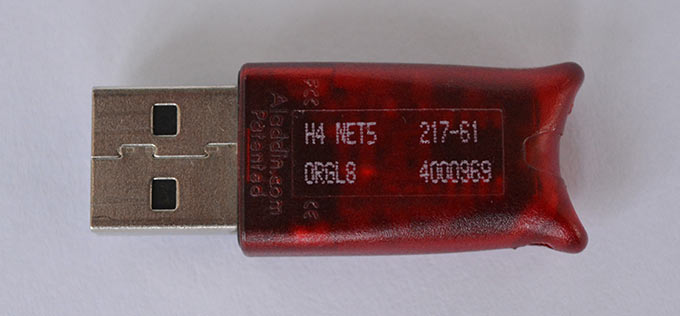 Многопользовательский клиентский ключ H4 NET5 ORGL8