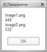 Передача составного HTTP-сообщения