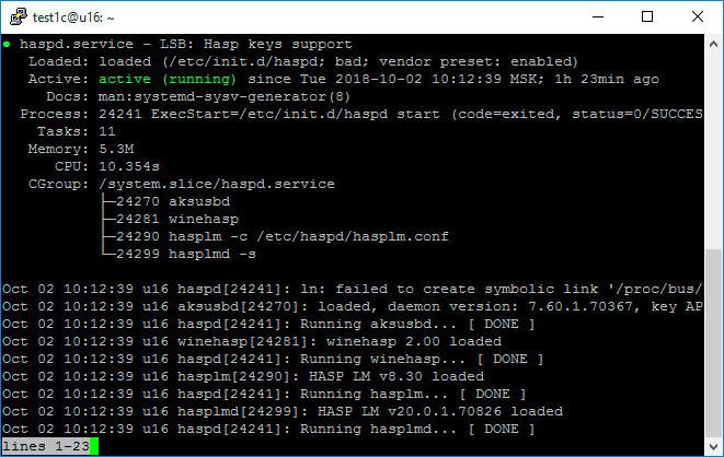 HASP LM на Ubuntu 16.04