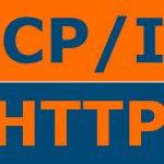Отладка по протоколам HTTP и TCP/IP в 1С
