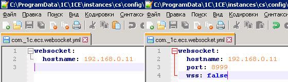Настройка WebSocket